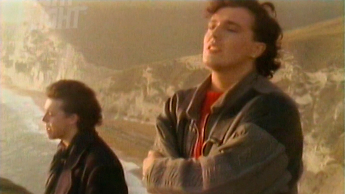 Tears For Fears, a 35 años de 'Shout'
