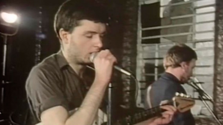 Joy Division, a 39 años de 'Love Will Tear Us Apart'
