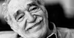 Cuatro años sin Gabriel García Márquez