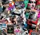 El lamentable final de la Revista Los Inrockuptibles