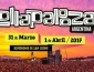 Se viene Lollapalooza Argentina 2017